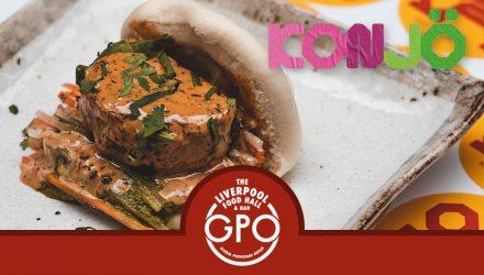 konjo GPO banner vendor page